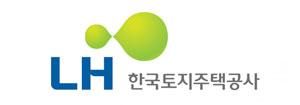 한국토지공사